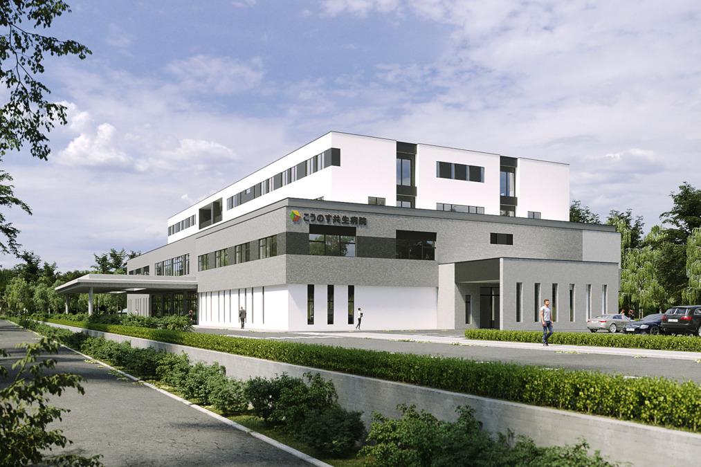 こうのす共生病院の画像