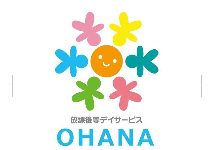 放課後等デイサービス オハナ新発田の画像