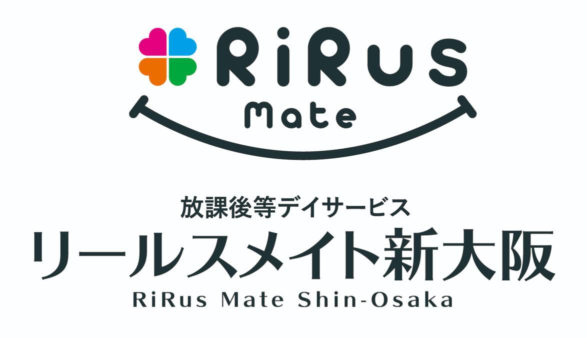 リールスメイト新大阪の画像