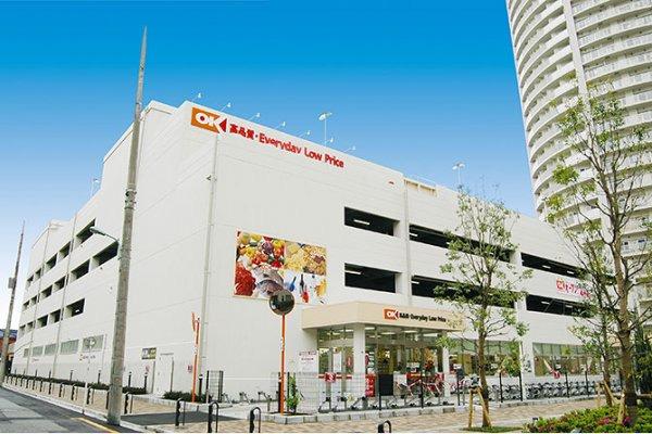 オーケー 川口店の画像