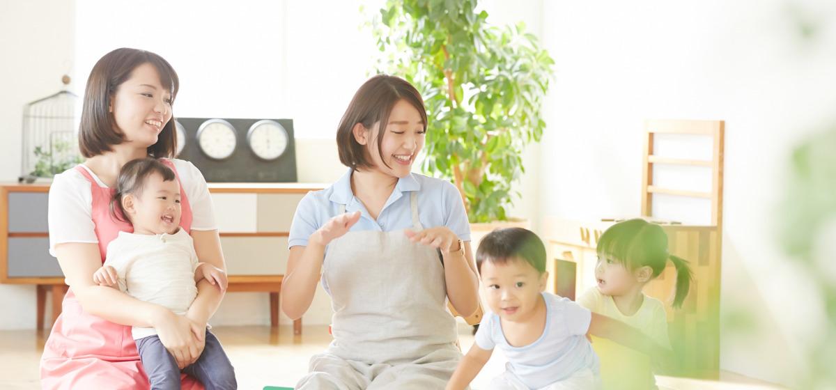 もりのなかま保育園 小田原園の画像