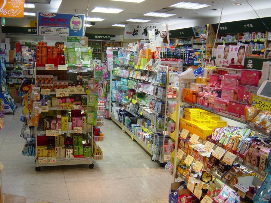 共栄ドラッグストア阪急三番街店 の画像