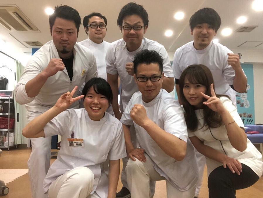 ぱんち鍼灸接骨院の画像