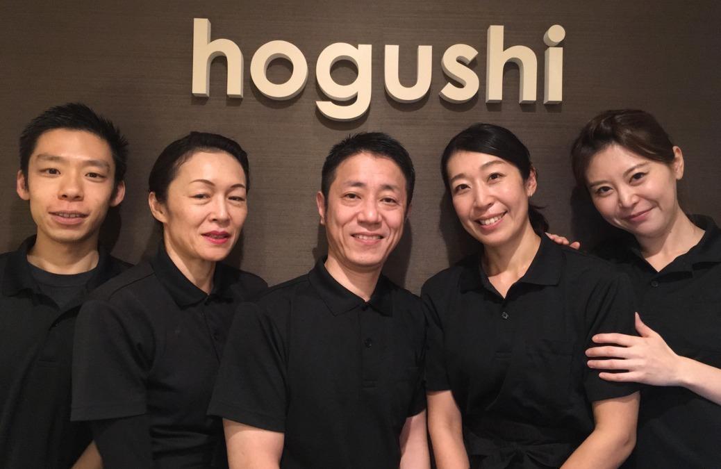 hogushiリラクゼーション浜松町店の画像