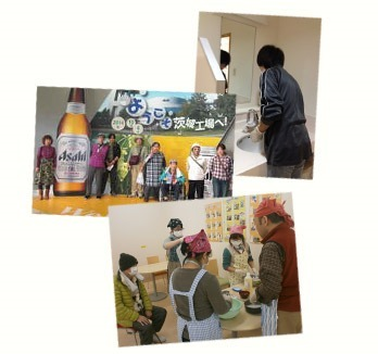 障がい者多機能型施設ケアステーション モリヤの写真: