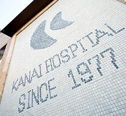 金井病院の画像
