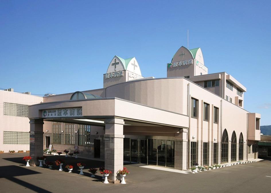 阪本病院の写真: