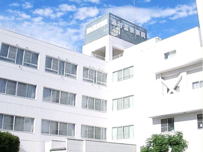湯村温泉病院の画像