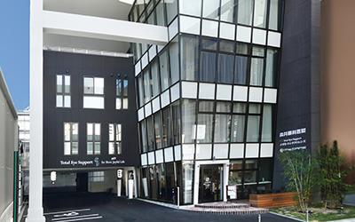 森井眼科医院の画像