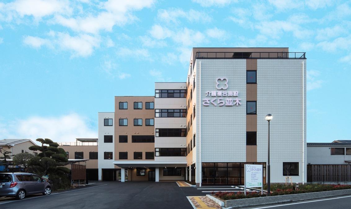福山市地域包括支援センター三吉(保健師の求人)の写真: