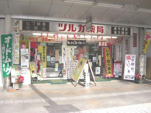 ツルガ薬局 駅前本店の画像