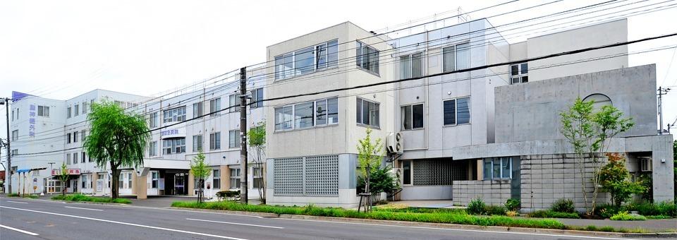 札幌秀友会病院の画像