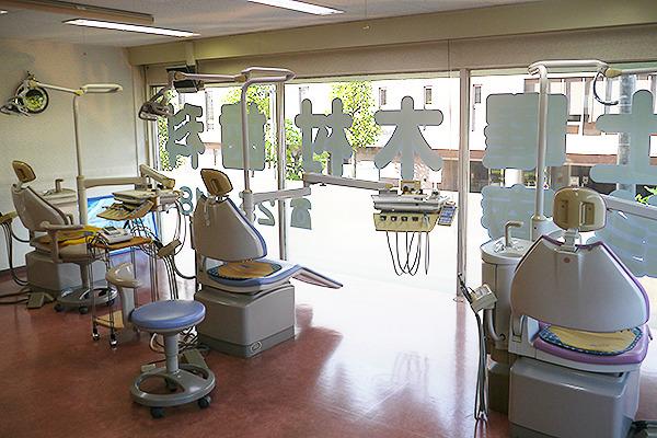 木村歯科デンタルクリニックの画像
