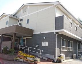 三芳グループホームそよ風の画像