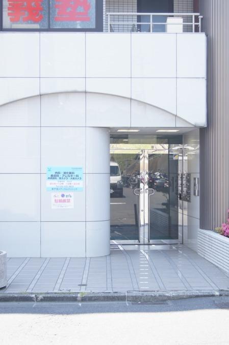 クリニック 大倉山 メディカル