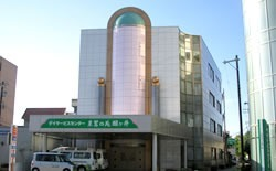 デイサービスセンター朱鷺の苑醒ヶ井の画像