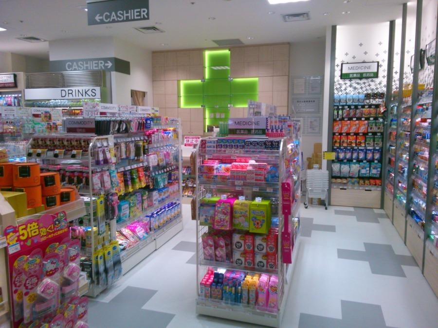 Fa-So-La DRUGSTORE 成田国際空港免税5サテライト店の画像