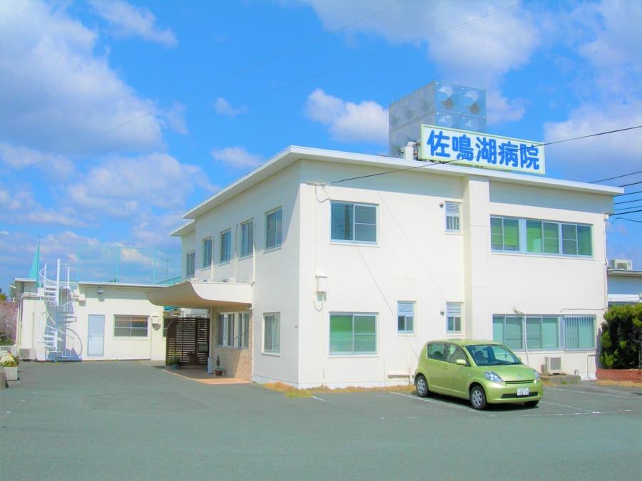 佐鳴湖病院(看護師/准看護師の求人)の写真: