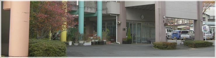 救護施設 優仁ホームの画像
