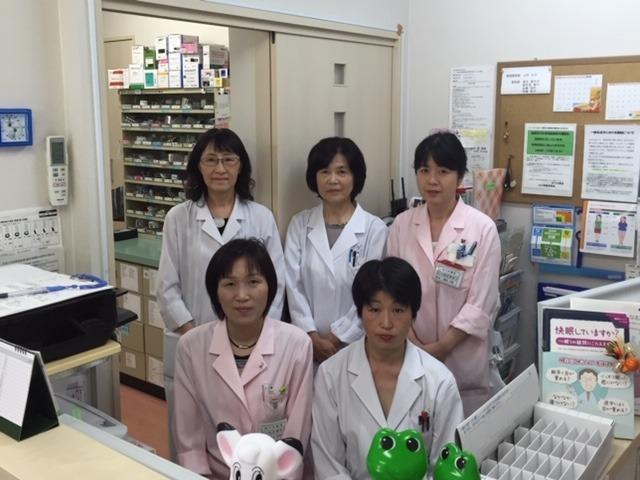 ゆうき薬局の画像