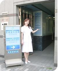 吉峰内科胃腸科の画像