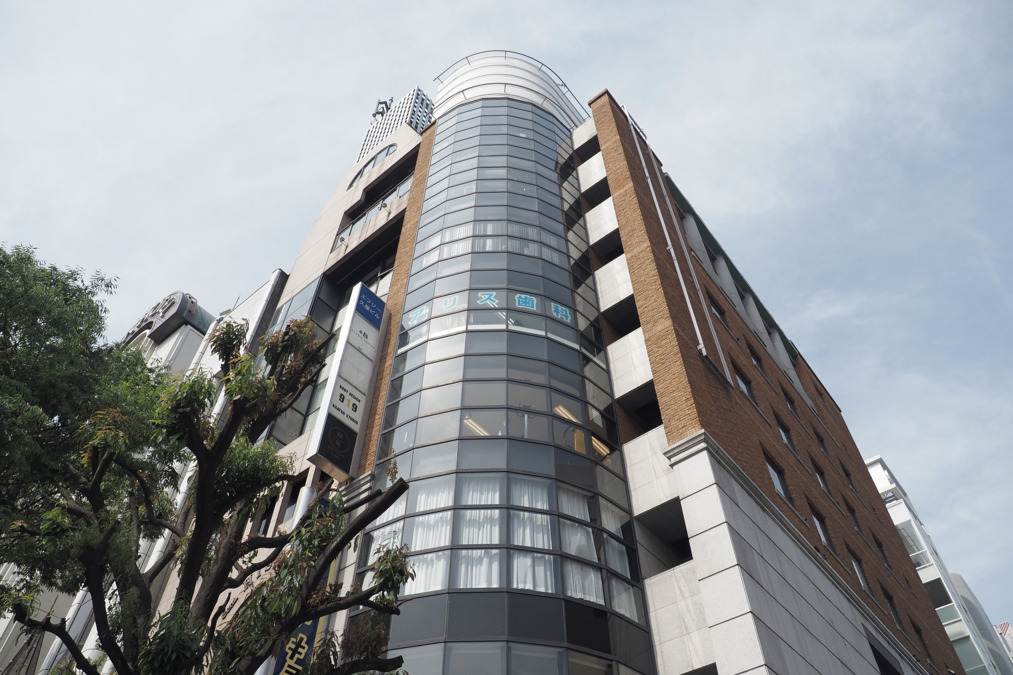 名古屋アリスデンタルクリニックの画像
