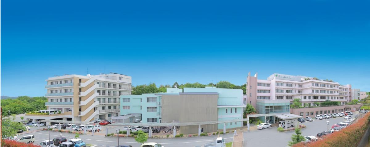 三木山陽病院の画像