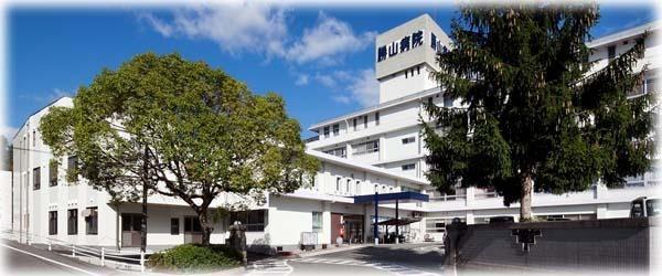 勝山病院の画像