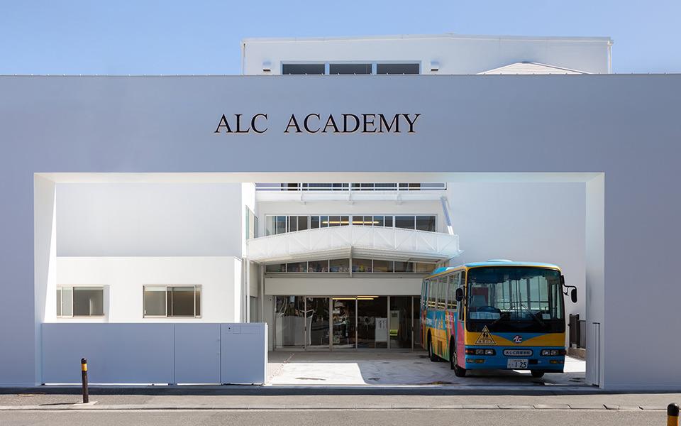 ALC ACADEMYの画像