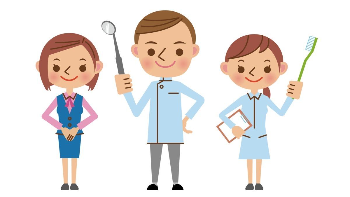 藤田歯科診療所の画像
