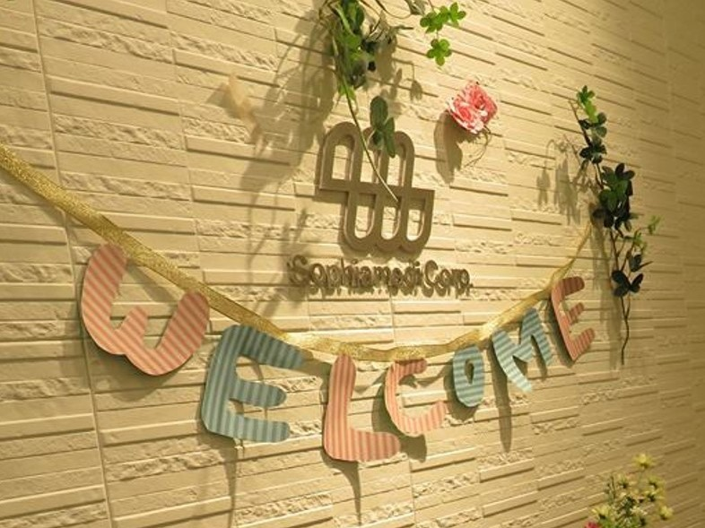 ソフィア訪問看護ステーション三宿・三茶(医療事務/受付の求人)の写真1枚目: