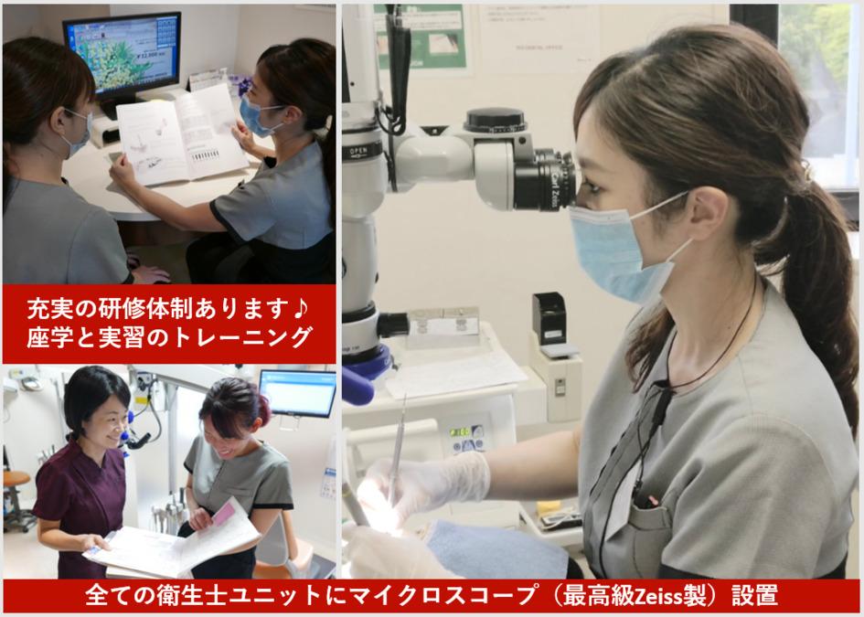 医療法人社団創世会 ITO DENTAL OFFICEの画像