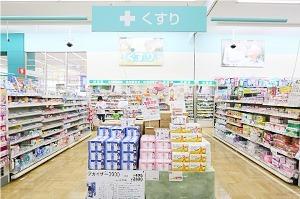 カインズ 邑楽店の画像