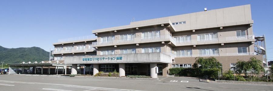鶴岡協立リハビリテーション病院の画像