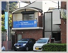 スミリンケアライフ株式会社 岡本ステーションの画像