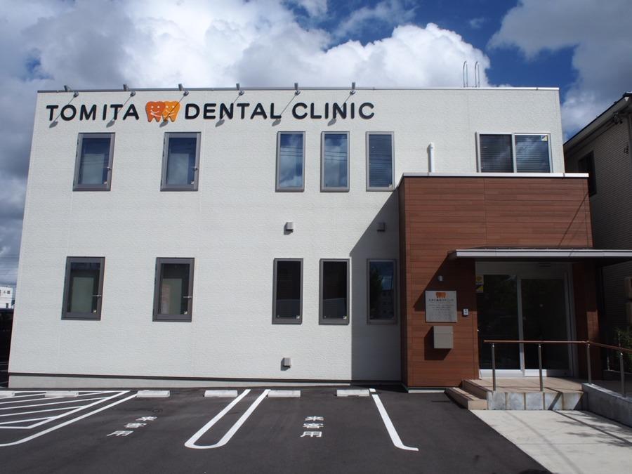 医療法人 とみた歯科クリニックの画像