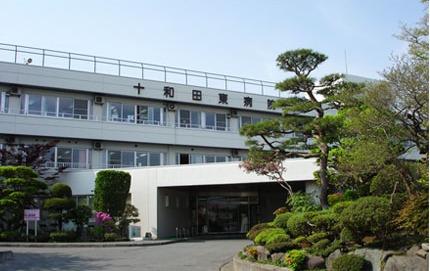 十和田東病院の画像