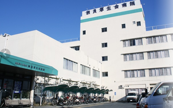 奈良厚生会病院の画像