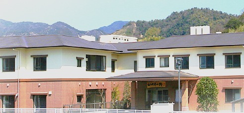 小規模多機能型居宅 山田井の郷(介護職/ヘルパーの求人)の写真:社会福祉法人愛美会が運営しています。