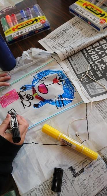 つくばみらい市 小絹小学校児童クラブの画像
