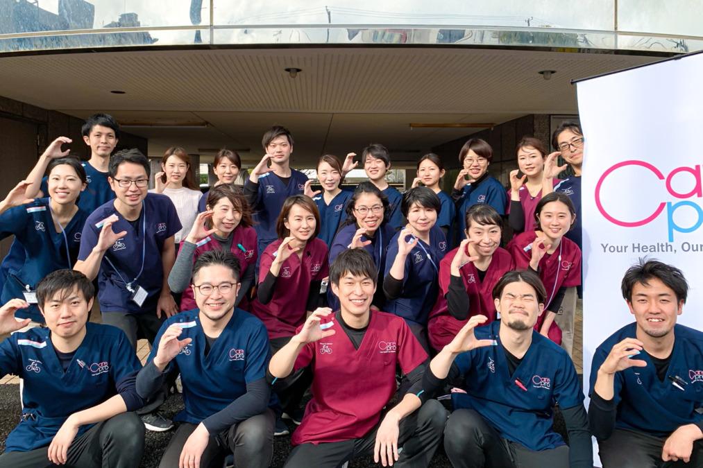 ケアプロ訪問看護ステーション東京 足立ステーションの画像