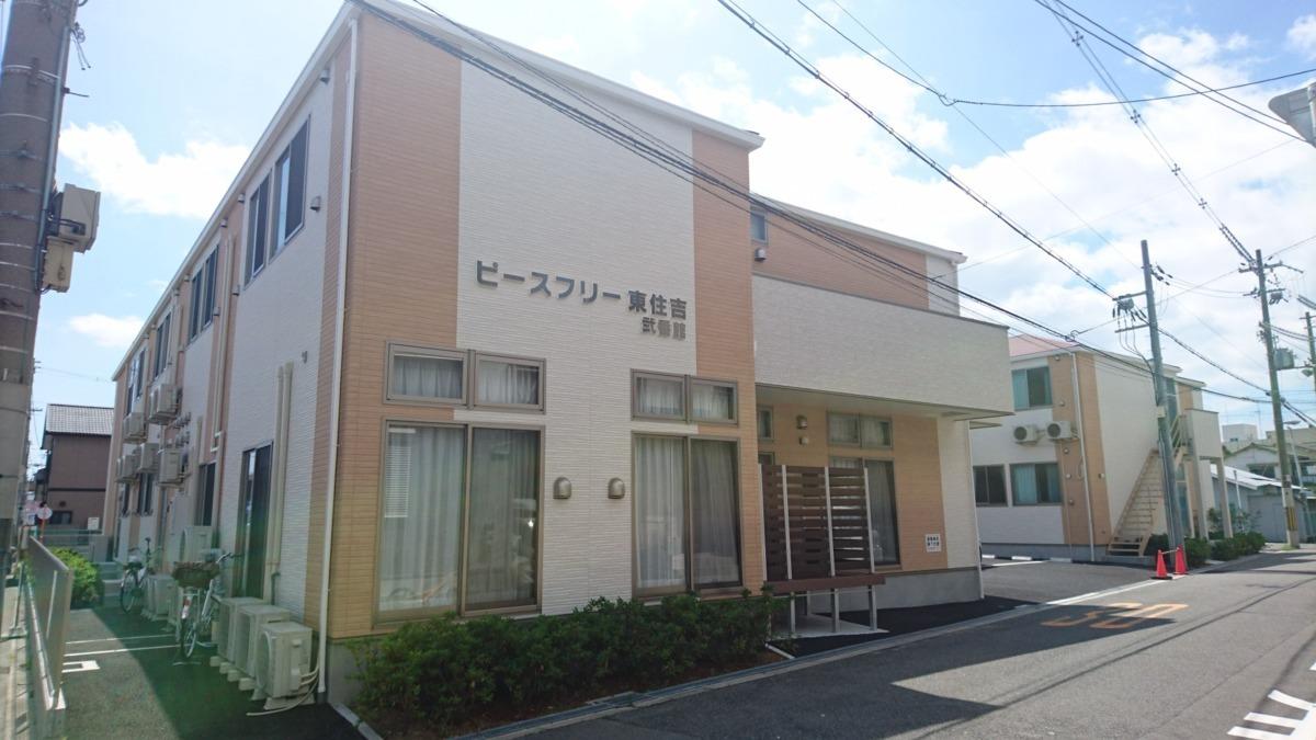 ピースフリー東住吉弐番館の画像