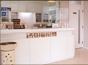 川島歯科医院(歯科医師の求人)の写真1枚目: