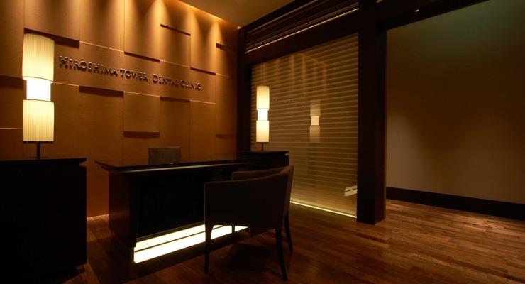 広島タワーデンタルクリニックの画像