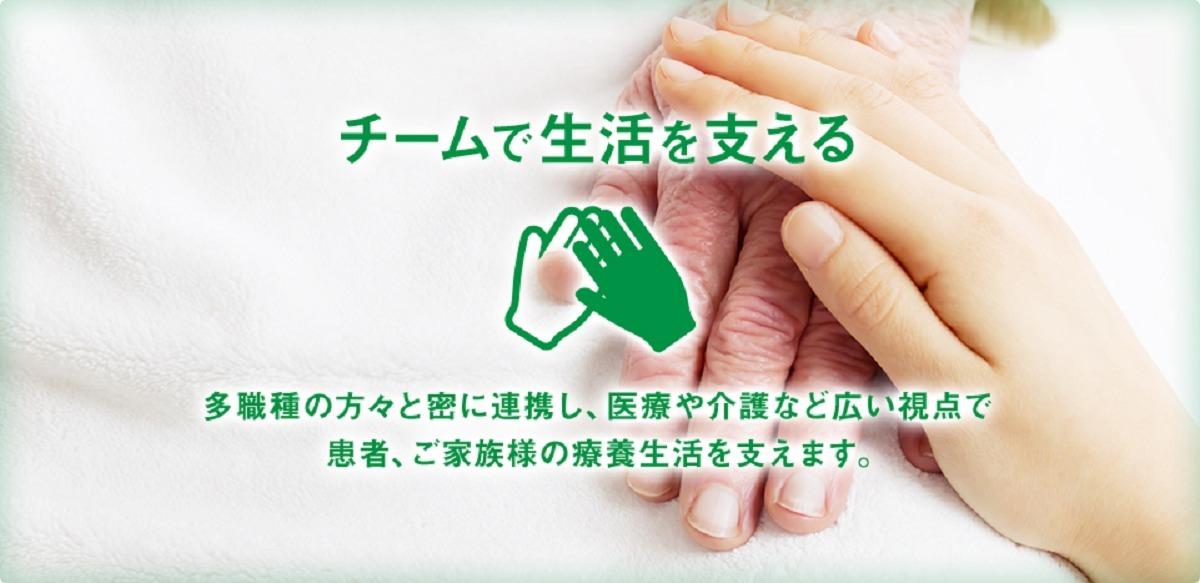 医療法人社団平郁会の画像