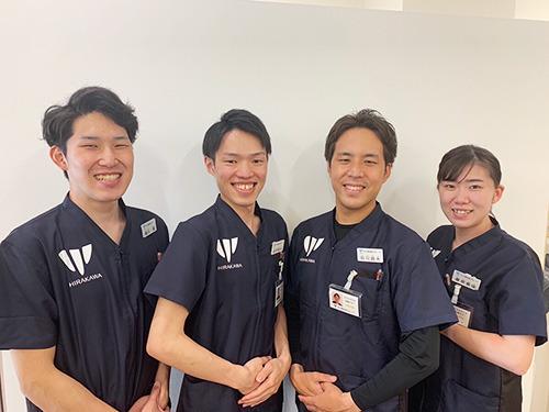 高槻富田 平川接骨院/針灸治療院の画像