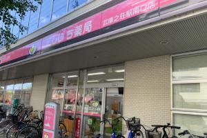 にしいち薬局武庫之荘駅南口店の画像