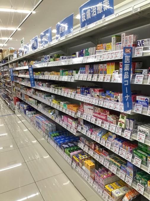 オーケー 立川若葉町店の画像