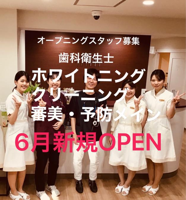 ホワイトエッセンス岡山駅前歯科の画像