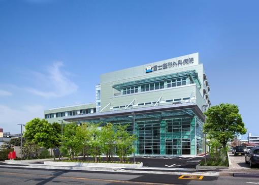 富士整形外科病院の画像